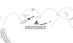 Grzegorz - Rocket track