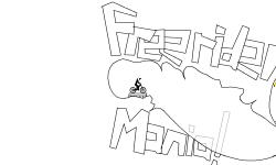 Freerider Mania