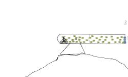 Cannon track