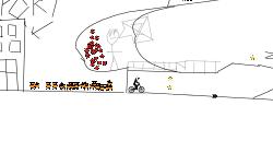 airport sprint 1