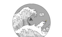 Ocean World (MWCE)